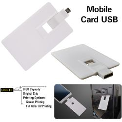 Mobile card shaped USB Flash Drives 8GB