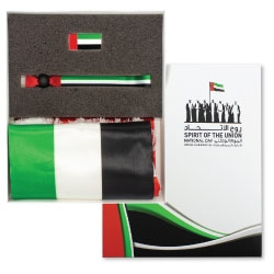 UAE Day Gift Sets NDG-13