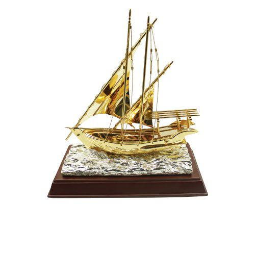 Dhow Trophy with Box
