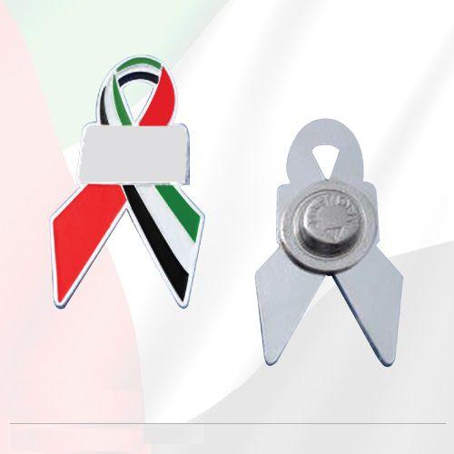 UAE Flag Ribbon Badge