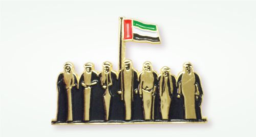 UAE National Day Logo Badge - Gold
