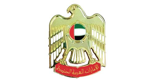 UAE Falcon Badges - 2100-2