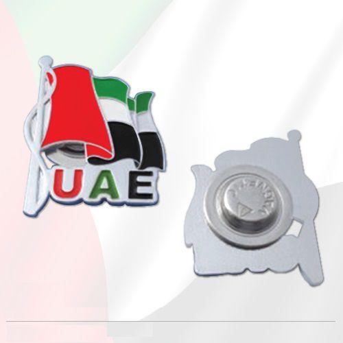 UAE Flag Badge For National Day