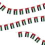 UAE 32pcs String Flags