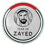 Year of Zayed Round Metal Badges