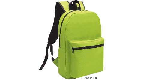Light Green Backpack